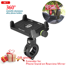 Aluminum Alloy Mobile Phone Holders Stands Bike bicycle motorcycle phone holder Suitable rearview mirror Extender stand