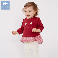 DB7388 Dave Bella Spring Baby Girls Clothing Sets Kids Floral Suit Children Toddler Outfits High Quality