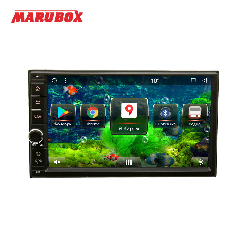 Marubox New Universal Head Unit 2din Android 7.1 Car Multimedia Player Octa Core 7 IPS Touch Screen GPS Navigation Radio No DVD