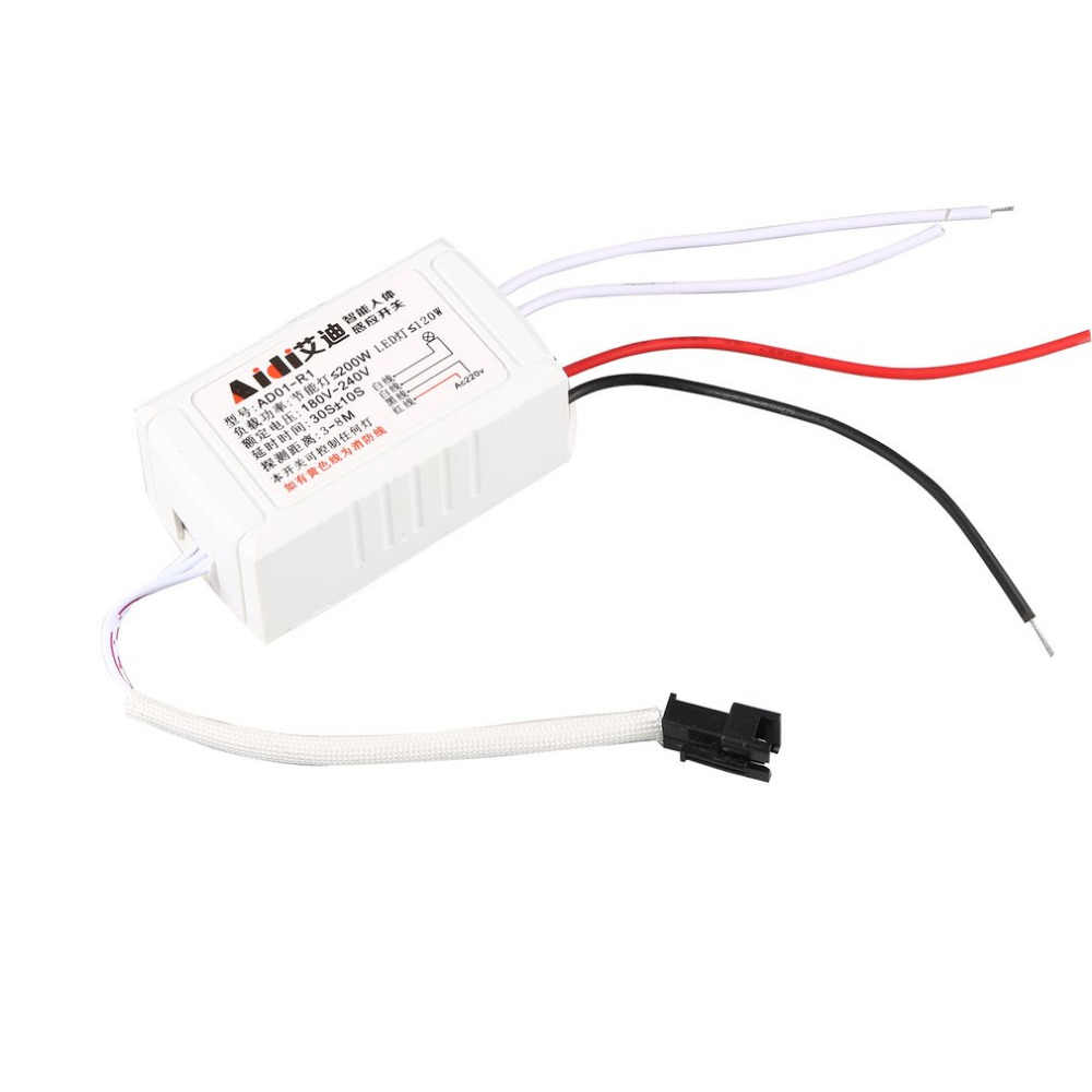 ACEHE 220 В ИК инфракрасный нательный Датчик Интеллектуальный переключатель света для лампы датчик движения Регулируемый переключатель пассивного инфракрасного датчика