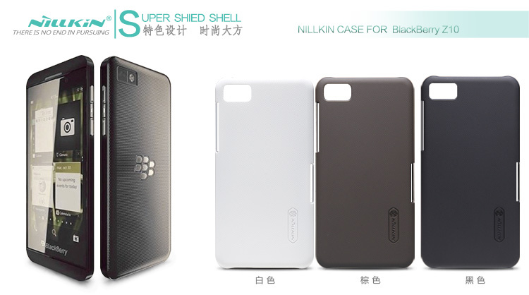 Original Nillkin Super Shield Back Hard Case Cover Blackberry BB Z10 ,+ screen protector,+retail box MOQ: - sky yellow 3C store