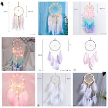 1Pcs /bag Home Pendant Decoration Wind Bells Wall Hanging Catching Monternet Wedding Party Decor Feathers Handmade