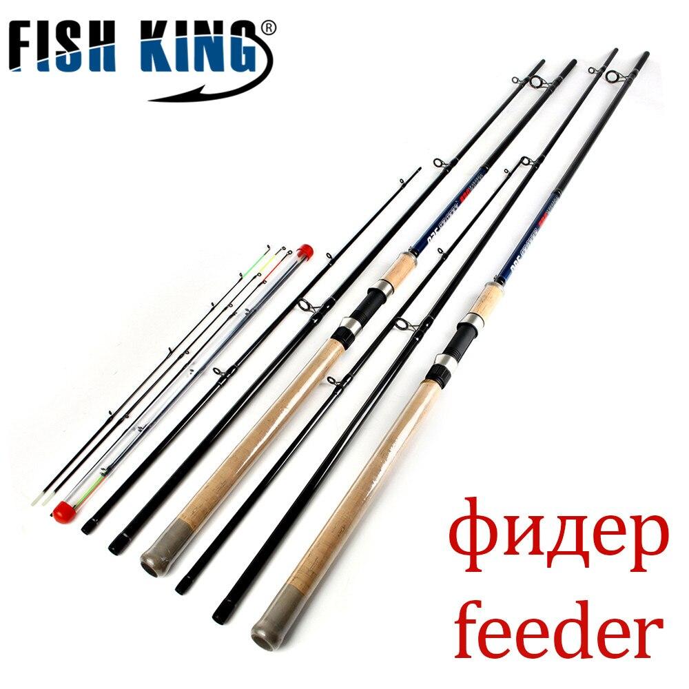 Рыбы король подачи высокоуглеродистой Super Мощность 3 секции 3,6 м 3,9 м л м ч приманки Вес 40-120 г подачи удочку подачи стержня