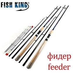 Alimentador de peces de alta potencia de carbono 3 secciones 3,6 M 3,9 M L M H peso del señuelo 40-120g caña de pescar