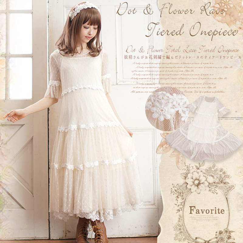 Mori Girl Lace Two Piece Short Sleeved Dress Women Solid Color Mesh Embroidery Female Vestido Hollow