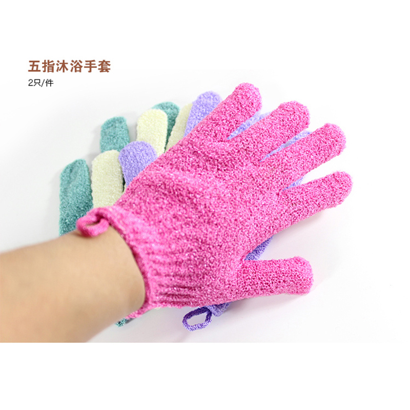 2pcs Cleansing Bath Towel Gloves Strong Remove Muddy Scrub Rubbing Back Rear Shower Gloves Exfoliating Body Massage