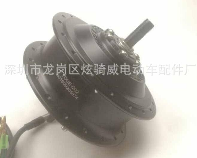 24V 36V 48V 250W High Speed Brushless Gear Hub Motor E-bike Motor For Electric Bicycle Front Wheel цена