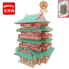 Kids Toys Jigsaw 3D Wooden Puzzle House Chinese Buildings Educational Wooden Toys For Children Wood Puzzles Montessori Toys