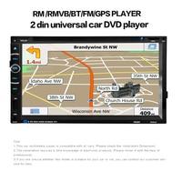 Автомагнитола аудио 2 Din 6,95 дюйма ЖК дисплей сенсорный экран Мультимедиа Видео dvd плеер gps навигации BLUETOOTH hands free камера заднего вида