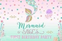 Niestandardowe syrenka trawa morska Pearl Star Party tło do zdjęć wysokiej jakości wydruku komputerowego urodziny