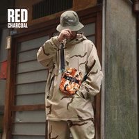 Red Charcoal Autumn Pack New Baggy Camouflage Shirt Long Sleeves Men Leisure Hooded Jacket Fashion US Size