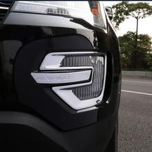 Автомобиль Пластик хромированный ABS переднюю крышку противотуманных фар Накладка для Ford Explorer 2016 2017 2018 аксессуары