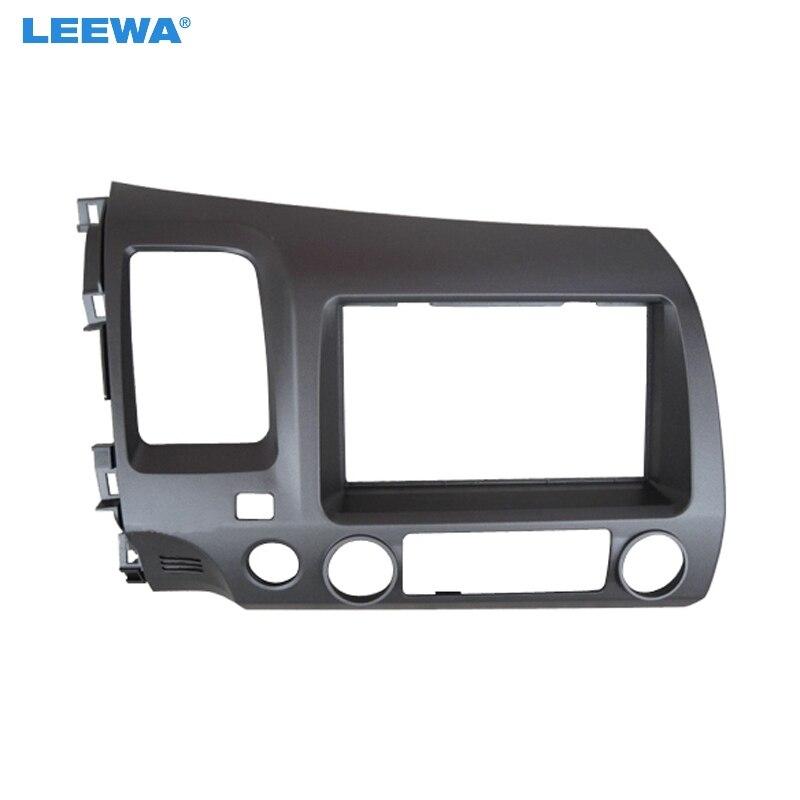 LEEWA voiture CD/DVD panneau stéréo 2Din Fascia cadre pour HONDA Civic (LHD, avec trou SRS) 2007-2011 Radio tableau de bord Installation de montage