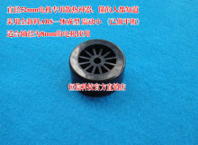 E240 E543 air-cooled spindle motor engraving machine CNC small spindle cooling fan, diameter 52,57 mm