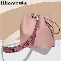 Kissyenia Women Bucket Bags Luxury Korean Brand Find Leather PU Shoulder Bag Fashion Color Stitching Messenger Bags KS1233