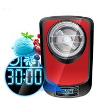 Home full automatic ICM 15A mini ice cream machine household intelligent ice cream maker 1.5L Capacity 140W Ice Cream Makers
