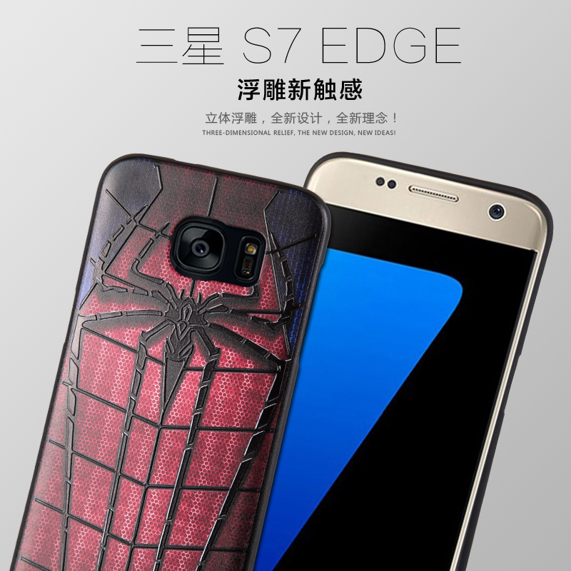 Teléfono case para galaxy s7 edge 3d estéreo alivio pintura de dibujos animados