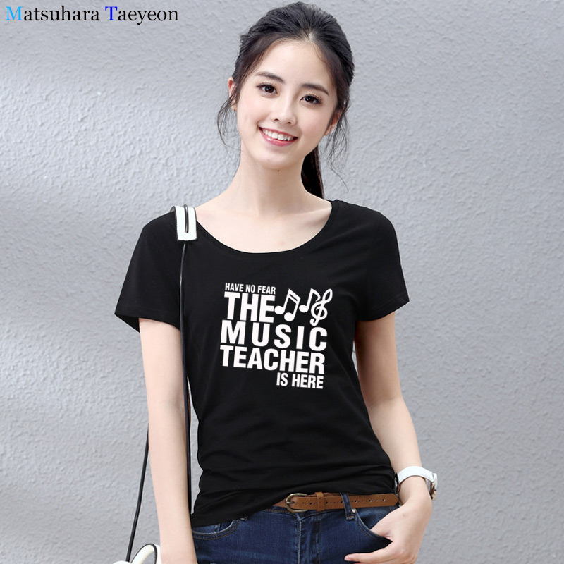 Have No Fear The Music Teacher Is Here T Shirt Novelty Funny