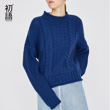 Sweaters Basic Knitted O-Neck