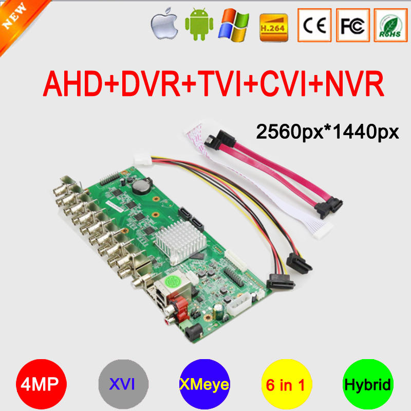 4MP H264 + 16CH/8CH/4CH XMeye приложение коаксиальный 6 в 1 Гибридный коаксиальный WIF AHD TVI CVI DVR NVR материнская плата бесплатная доставка
