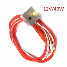 Creality Assembled Extruder Part Hot End for RepRap 3D Printer 1.75mm Filament Direct Feed 12V Extruder 0.4mm Nozzle