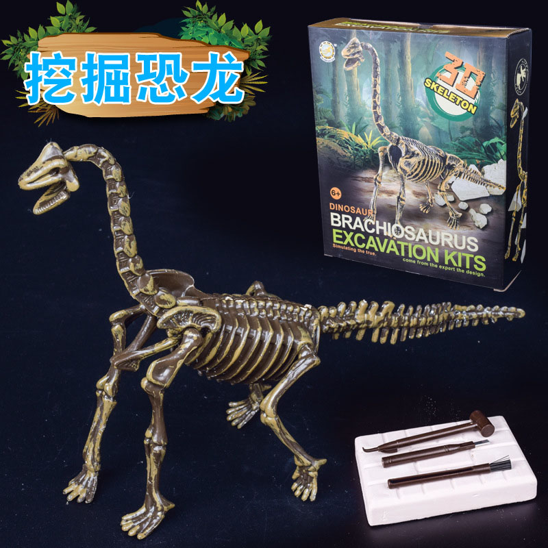 Deluxe Edition Dinosaur Excavation Kits Toys Novelty Dinosaur Archaeology Digging Toys Dinosaurs Assemble Model Fossil Clay bwl 01 tyrannosaurus dinosaur skeleton model excavation archaeology toy kit white