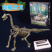 Deluxe Edition Dinosaur Excavation Kits Toys Novelty Archaeology Digging Dinosaurs Assemble Model Fossil Clay