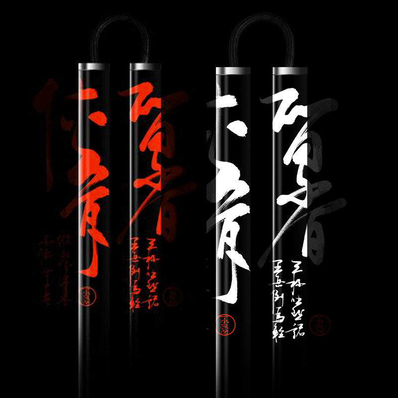 Safety Child Nunchakus Adult Actual Combat Performance Self - Defense Nunchaku