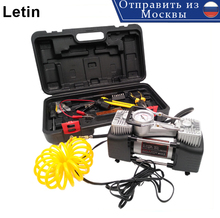 Double Cylinder 12v 60L/min 150PSI Inflatable Pump Car Air Compressor with full set Suitcase toolbox