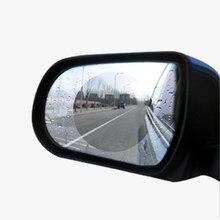 2 шт., противотуманная пленка заднего вида, зеркальная защитная пленка для автомобиля, анти-дождь, автомобильное стекло, противотуманная пленка, зеркальная пленка заднего вида, непромокаемая