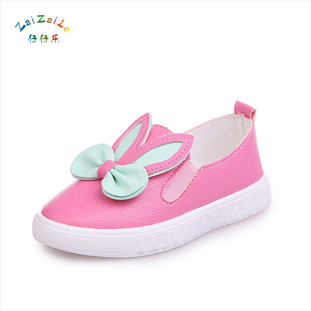 Chaussures roses Casual fille ocAzBLd