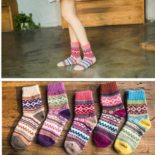 2019 latest fashion ladies wool socks winter retro novelty crew warm fun stripes rainbow pattern women