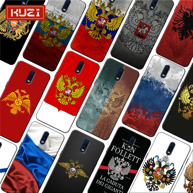 Armenia Albania Russia flag Emblem coat of arms Soft Silicone Phone Case for font b oneplus