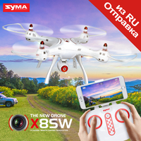 SYMA Official X8SW RC Drone With FPV Wifi Camera Real Time Sharing Quadrocopter RC Helicopter Quadcopter Aircraft Drones Dron