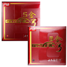 Original dhs goldarc 5 8 goldarc5 GoldArc 5 goldarc8 GoldArc 8 pips in 탁구 (pingpong) 스폰지가있는 고무