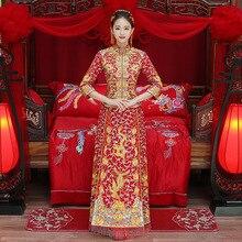Di lusso antico Royal Rosso Cinese abito da sposa Tradizionale Sposa Ricamo Cheongsam Delle Donne Oriental Dragon Phoenix QiPao Del Partito