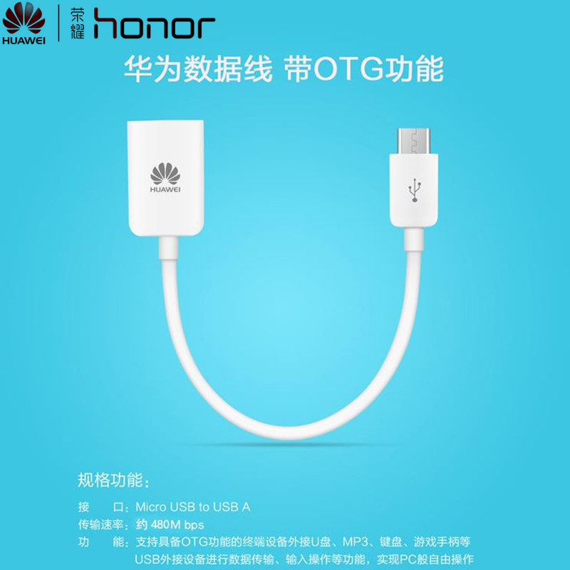 Original Huawei Host OTG Charger Cable 15CM Micro USB To USB A Data Cable For Honor 6/7/G7 Plus/Mate 7 8 s P7/P8 Lite oneplus