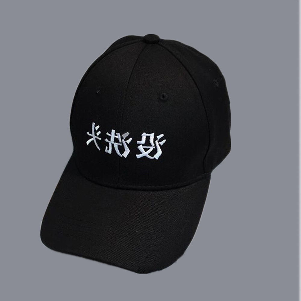 2017 new fashion CHINESE Letter embroidery Baseball Cap Washed Soft Cotton Snapback Hats Men Women Black white Adjustable Gorras lenovo a889