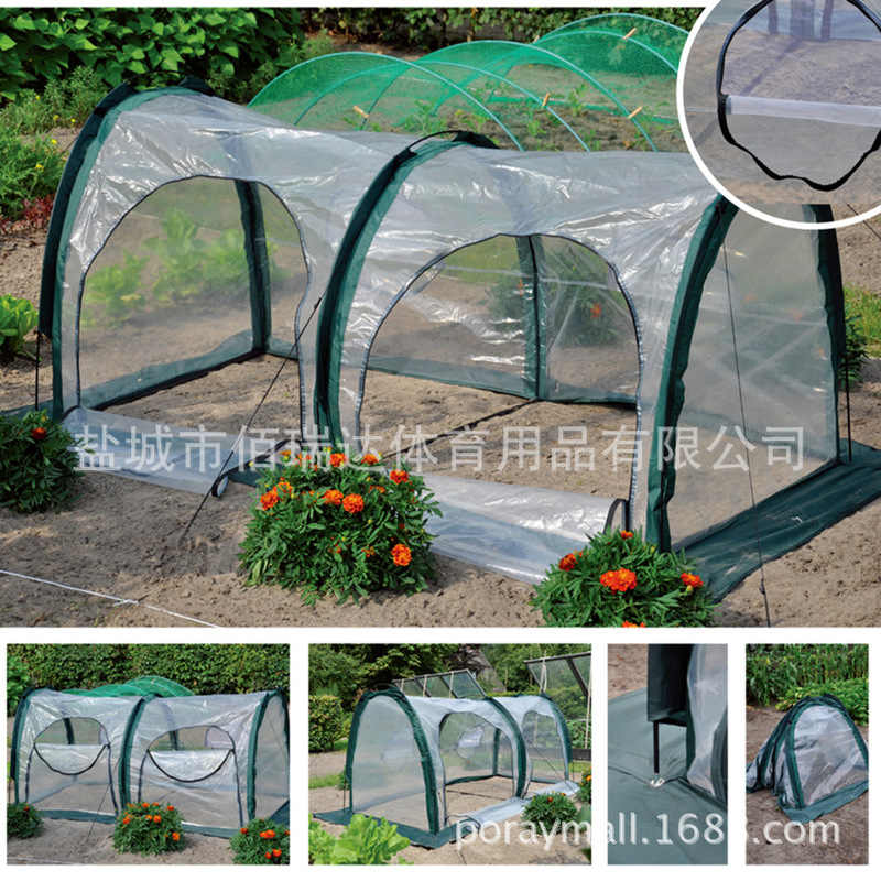 2m Greenhouse Plastic  Grow Tent  Green House Plant  Agriculture Tools Garden Accessories Supplies