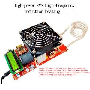 Image 2 - ZVS machine de chauffage par induction trempe creuset de fusion DC30 75v de fusion haute puissance 1 2Kw électromagnétique haute fréquence 220V
