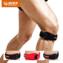 BOER 1 PCS Регулируемая коленная чашечка с ремнем безопасности для спортивного баскетбола Мужчины и женщины коленные подушечки с коленной чашечкой коленной чашечки