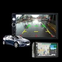 Vehemo 7 Inches DC 12V Car MP5 Radio MP5 Player Premium Smart Car Electronics Remote Control