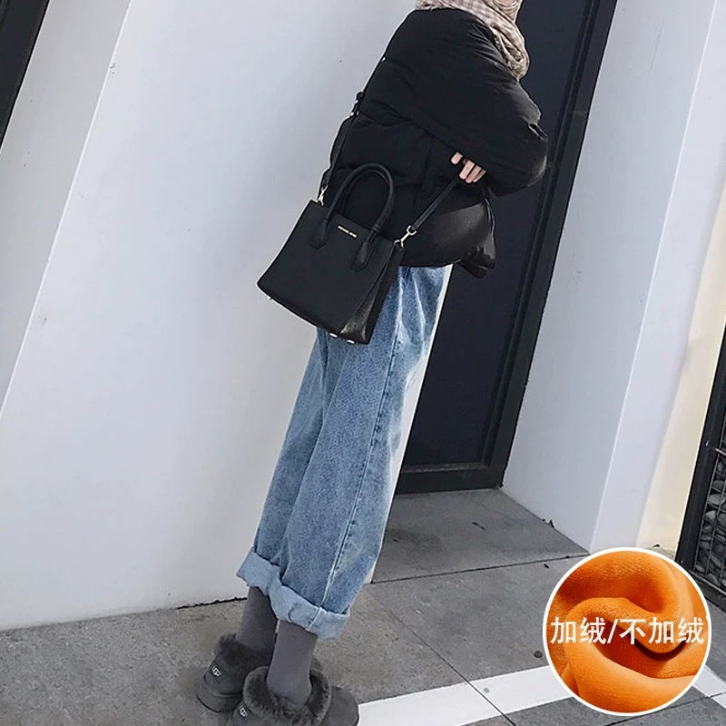 Large Plus Size Jeans 4xl 5xlwomen Wide Leg Boyfriend Loose Blue Jean For Women's Denim Pants Korean Woman Winter