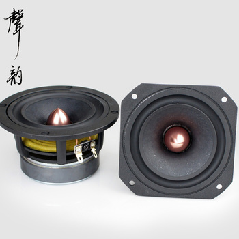 2019 New 2PCS Aucharm 4inch Full Fange Speaker Driver Reversed Rubber Surround Mixed Paper Cone Casting Aluminum Frame 4ohm/20W