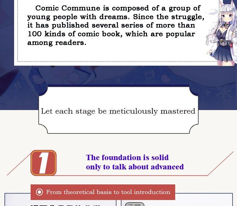 de aprender o mangá desenho técnicas tutorial livro chinês
