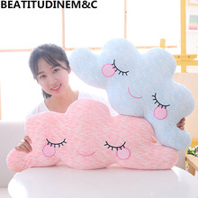 1Pcs 65cm Cute Smile Cloud Pillow Cushion, Plush Toys, Sofa Cushions, Home Decor, Gifts