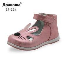 831ad89ba Детская Ортопедическая Обувь – Купить Детская Ортопедическая Обувь недорого  из Китая на AliExpress