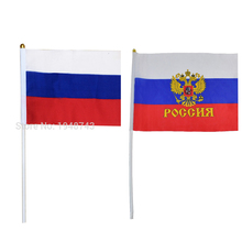 2017 10pcs the Small Russia flag 14*21CM Russian Flag the hand national flag with Pole Handing flag