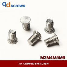 304 M3M4M5M6 stainless steel crimping FHS screw