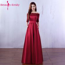 Güzellik Emily zarif şarap kırmızı uzun abiye 2020 dantel cep saten Custom Made kadın parti balo kıyafetleri Robe De Soiree